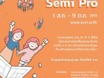 เครือข่ายนวัตกรรมคนรุ่นใหม่ เปิดรับรุ่น Semi Pro แล้ว ! 🖐