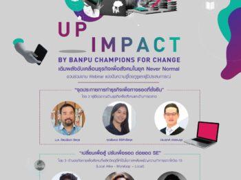 UpImpact by Banpu Champions for Change