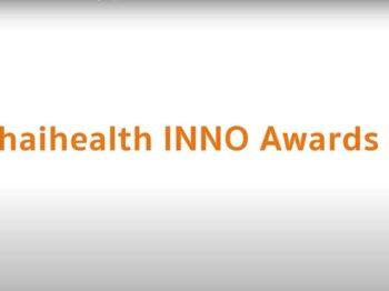 Thaihealth INNO Awards 3 : Workshop
